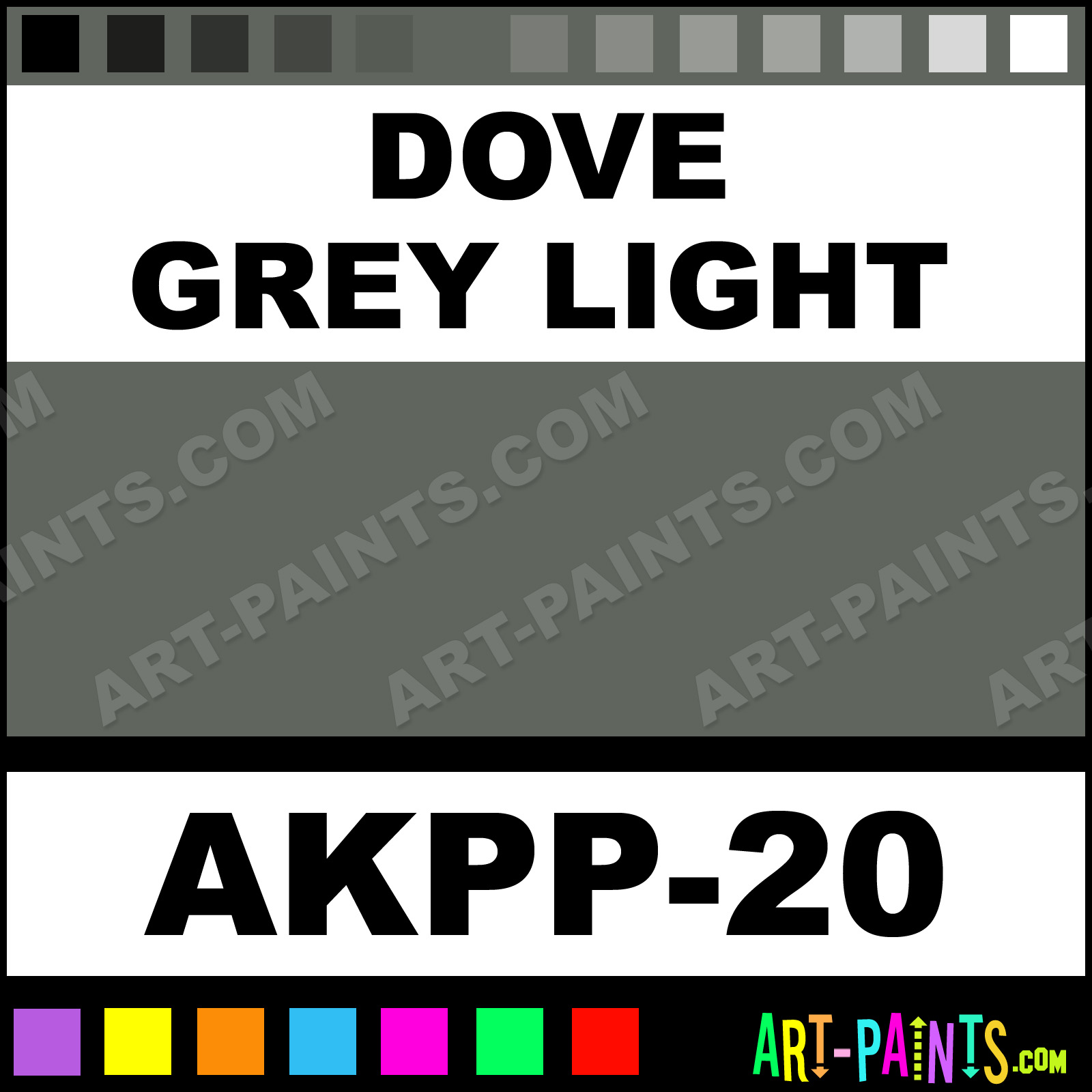 Light Dove Gray Paint Color 1600 x 1600